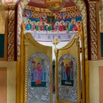 Iconostasul Bisericii de la Mănăstirea Portărița